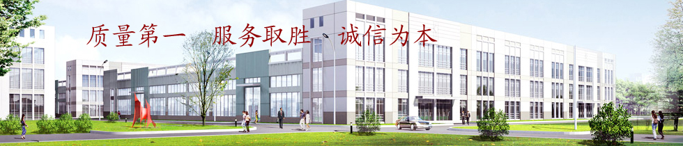 Jinan Hongfangde Pharmatech Co.,Ltd.